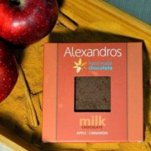 Σοκολάτα γάλακτος Μήλο Κανέλα
