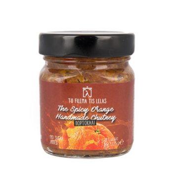 Chutney The Spicy Orange