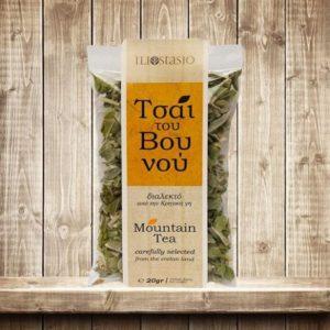 Κρητικό Τσάι του Βουνού