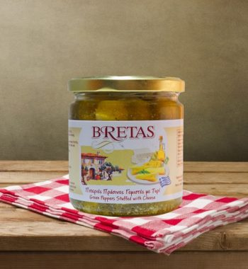 Πιπεριές Πράσινες Γεμιστές με Τυρί