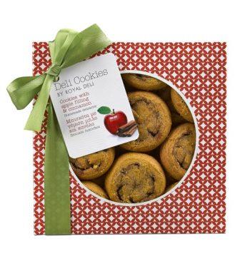 Cookies Μήλο & Κανέλα