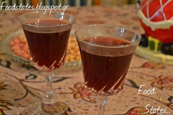 Αρωματικό Κρασί Gluhwein