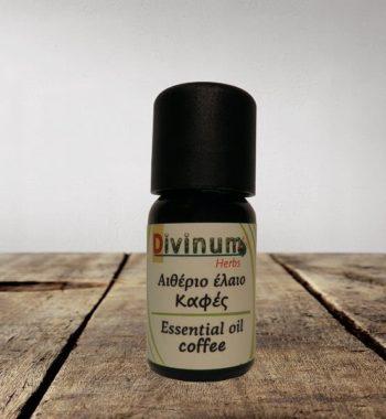 Αιθέριο έλαιο καφέ