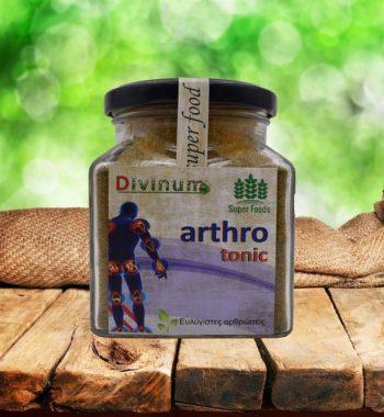 Μείγμα Υπερτροφών Arthro-tonic