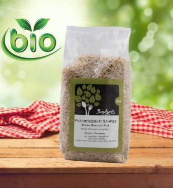 Βιολογικό Ρύζι Μπασμάτι Πλήρες